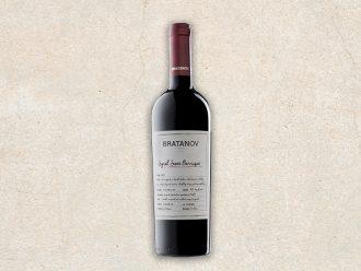 Syrah Sans  Barrique, Bratanov Family Winery